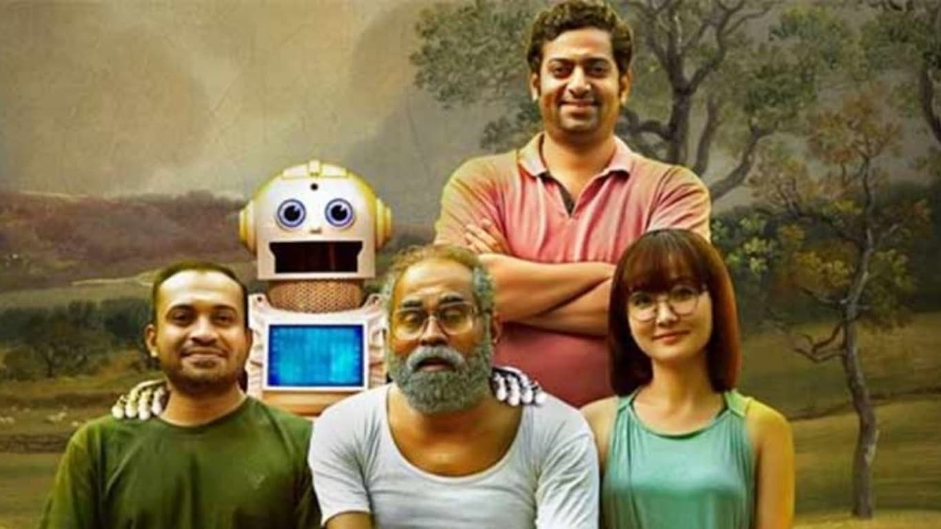 A Simple Man Living Story When He Got Robot As a Friend: Android Kattappa
